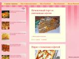 alex-povar.blogspot.ru