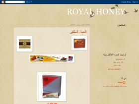 alfaid-royalhoney.blogspot.com