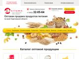 alfasaratov.ru
