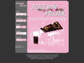 alice-in-the-atelier.com