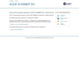 alice-n-rabbit.ru