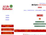 alife-robotics.co.jp