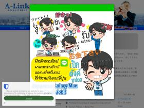 alink.co.th