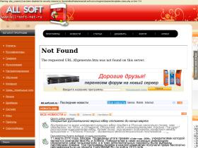 all-soft.net.ru
