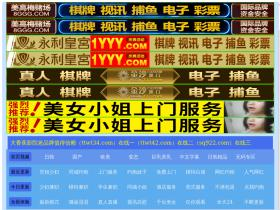 all-the-best-auto-parts.com