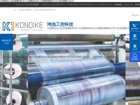 allaccessory.net