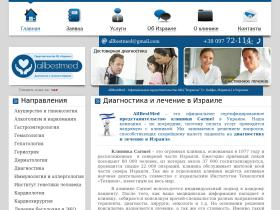 allbestmed.com.ua