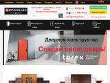 alldoors.by