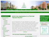 alliance-realty.poltava.ua