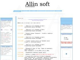allinsoft.narod.ru