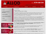 allod-shoes.ru
