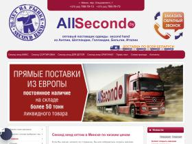 allsecond.by