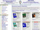 alpha-shop.com.ua
