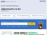 alpsresort.co.kr