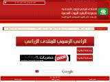 alrasheed-group.net