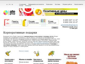 alteprint.ru