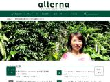 alterna.co.jp