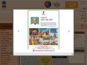 alwarpolice.rajasthan.gov.in