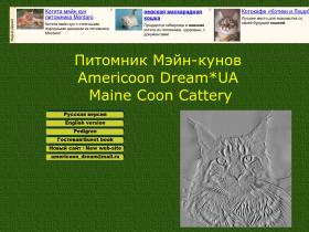 americoon-dream.sitecity.ru