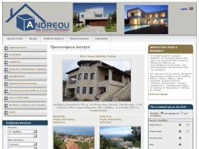 andreou-realestate.gr