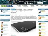 androidone.ru
