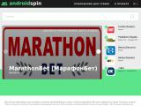 androidspin.com