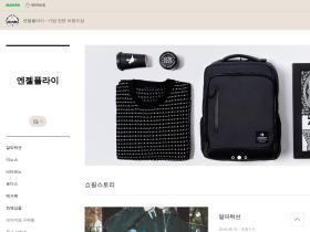 angelfly.co.kr