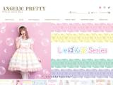 angelicpretty-onlineshop.com
