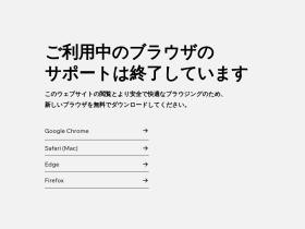 angers.co.jp