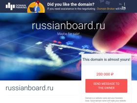 animals.russianboard.ru