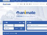 animate.co.jp