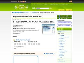 any-video-converter-2-68.jp.brothersoft.com