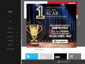 anygate.co.kr