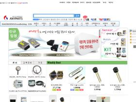 anyparts.co.kr