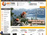 anytool.ru
