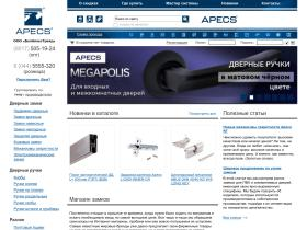 apecs.by