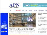 apparelnews.co.kr
