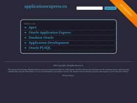 applicationexpress.ru