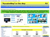 aquariumshop.ru