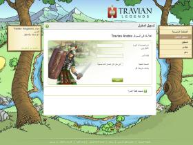 arabiats7.travian.com