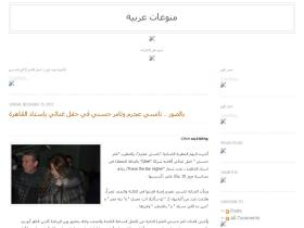 arabic-varieties.blogspot.com