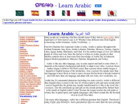 arabic.speak7.com