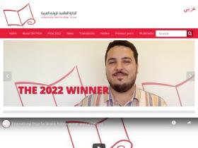 arabicfiction.org