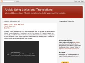 arabicmusictranslation.com
