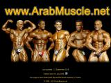 arabmuscle.net