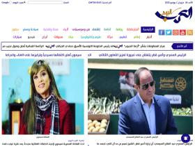 arabstoday.net