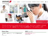aramark-uniform.co.jp