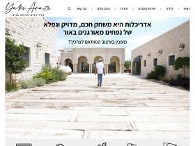 arazidesign.co.il