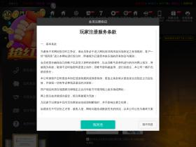archery-hunting-sweepstakes.com