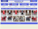 arconia.by